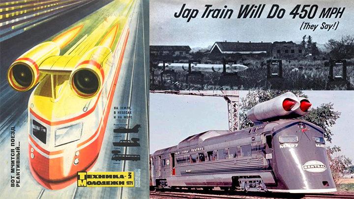 Будущее, застывшее в прошлом: СССР, США, Япония